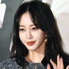 "Han Ye Seul se retira de su posición de MC en ""Sister's Salon"""
