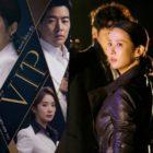 """""""VIP"""" y Jo Yeo Jeong se posicionan en lo más alto de dramas y actores más comentados"""