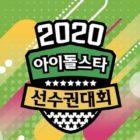 """2020 Idol Star Athletics Championships"" anuncia alineación de ídolos participantes"
