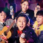 Jung Eun Ji de Apink, Lee Soo Geun, Kim Shin Young y Yoo Se Yoon conducirán nuevo programa de variedades