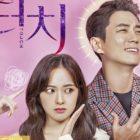 """Kim Bo Ra no puede entender las excentricidades de Joo Sang Wook en el nuevo póster de """"Touch"""""""