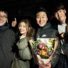 Kim Young Kwang y Lee Sun Bin aumentan la anticipación sobre su próxima película de espías + Terminan la filmación
