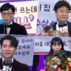 Ganadores de los 2019 SBS Entertainment Awards