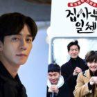 """El PD de """"Master In The House"""" habla sobre la incorporación de Shin Sung Rok al elenco"""