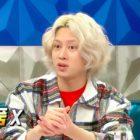 Kim Heechul de Super Junior comparte cuánto dinero gasta en video juegos + habla sobre jugar con Lee Min Ho