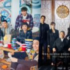 "Park Seo Joon, Kim Da Mi, Kwon Nara y más aparecen en carteles contrastantes de ""Itaewon Class"""