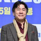 El veterano actor Park Young Gyu se casa