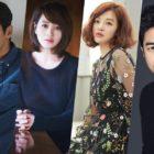 """Hwang Bo Ra, Jeon Suk Ho y más, confirmados para el nuevo drama de Joo Ji Hoon y Kim Hye Soo, """"Hyena"""""""