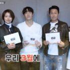 Choi Jin Hyuk, Park Sung Woong y más participan en la primera lectura de guión para nuevo drama