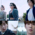 """""""Good Casting"""" revela primer teaser lleno de acción protagonizado por Choi Kang Hee, Lee Sang Yeob, Jun de U-KISS y más"""