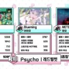"""Red Velvet logra su 5ª victoria de """"Psycho"""" en """"Music Core""""; Actuaciones de SF9, ATEEZ, MOMOLAND y más"""