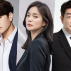 Jang Seung Jo, Lee Elijah y Son Hyun Joo confirmados para próximo drama criminal de JTBC