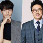 Lee Min Ki y Park Shin Yang protagonizarán una película de ocultismo