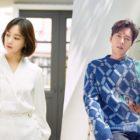 Han Ji Eun y Park Hae Jin en conversaciones para protagonizar el nuevo drama de MBC