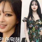 """Han Ye Seul describe cómo su look para ceremonia de premios fue inspirado por """"The Witcher"""" + habla sobre ser fan de BTS"""