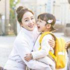 El próximo drama de Kim Tae Hee revela pósters adorables y conmovedores