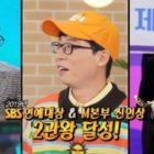 Yoo Jae Suk habla de ganar un Daesang y un premio Novato el mismo año