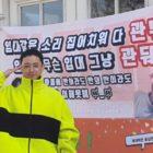 Lee Jae Jin de FTISLAND se alista en el ejército