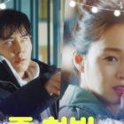 Kim Tae Hee le da a Lee Kyu Hyung el susto de su vida en su nuevo drama