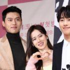 Se anuncia el ranking de reputación de marca de actores de drama de enero