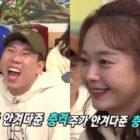 """Yang Se Chan y Jun So Min comprueban su compatibilidad en """"Running Man"""""""