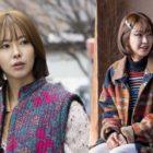 Go Won Hee deja su vida glamurosa como diseñadora de moda en próxima comedia romántica con Eric de Shinhwa