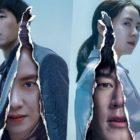 Song Ji Hyo y Kim Moo Yeol ofrecen vistazo a su nueva película con escalofriantes pósters