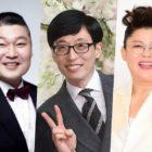 Se revela el ranking de reputación de marca de estrellas de variedades del mes de febrero