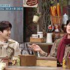 Suho de EXO y Kyuhyun de Super Junior cantan canciones de su musical + Intentan adivinar letras de SEVENTEEN