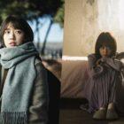 Park Shin Hye explica por qué eligió asumir un papel completamente diferente en su primera película de suspenso