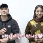 """Yoo Seung Ho y Lee Se Young describen a sus personajes + Cosas a tener en cuenta del próximo thriller """"Memorist"""""""