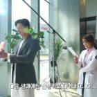 """Park Hae Jin y Jo Bo Ah no paran de reír durante su primera filmación para """"Forest"""""""