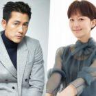 Jung Woo Sung da las gracias a Yum Jung Ah por mostrarle apoyo en su debut como director
