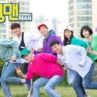 """SBS se asocia con canal filipino para una nueva versión de """"Running Man"""""""