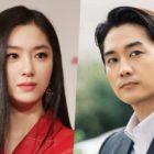 Seo Ji Hye confirmada para protagonizar junto a Song Seung Heon el próximo drama romántico de MBC