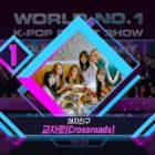 """GFRIEND logra segundo trofeo con """"Crossroads"""" en """"M Countdown""""; actuaciones de Moonbyul, PENTAGON, LOONA, y más"""