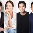 Park Shi Hoo, Go Sung Hee, Sung Hyuk, y Jun Kwang Ryul son confirmados para drama único sobre psíquicos y hacedores de reyes