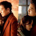 """Joo Sang Wook y Kim Bo Ra comparten un tierno abrazo en """"Touch"""""""