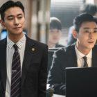 """Joo Ji Hoon comparte por qué decidió protagonizar el próximo drama """"Hyena"""""""