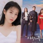 "El OST de IU para ""Crash Landing On You"" se convierte en la segunda canción del 2020 en lograr un ""all-kill"" perfecto"