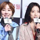 Kim Sung Ryung habla de trabajar con Park Shin Hye por tercera vez en nueva película