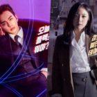 """Yoo Seung Ho y Lee Se Young presumen sus habilidades en carteles de personajes para """"Memorist"""""""