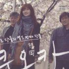 """Park So Dam protagoniza intrigantes carteles para la primera película después de """"Parasite"""""""