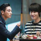 """Kim Hye Soo y Joo Ji Hoon juegan a juegos mentales en """"Hyena"""""""