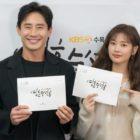 Shin Ha Kyun, Jung So Min y más se reúnen para la primera lectura de guion de nuevo drama de KBS