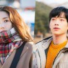 """Park Min Young y Seo Kang Joon tienen un invierno especial por delante en """"I Go to You When the Weather is Nice"""""""
