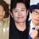 Shin Min Ah, Lee Byung Hun, Yoo Jae Suk y más donan para apoyar la prevención del coronavirus