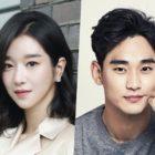 Seo Ye Ji confirmada para protagonizar con Kim Soo Hyun nuevo drama romántico de tvN