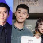 Se revela el ranking de reputación de marca de actores de drama de febrero