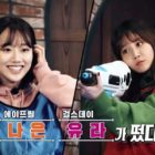 """Naeun de APRIL, Yura de Girl's Day y más se vuelven ferozmente competitivos en vista previa de """"Running Man"""""""